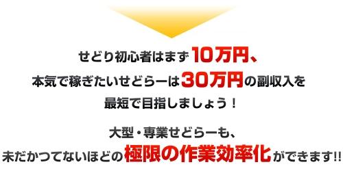 20140125_06.jpg